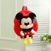 http://www.egbazar.com/Mickey Mouse Baby Backpack