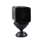 http://www.egbazar.com/ 5MP WIFI IP Rechargeable Camera