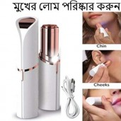 http://www.egbazar.com/Rechargeable Hair removal