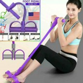http://www.egbazar.com/Foot Pedal work out Trimmer