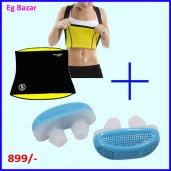 http://www.egbazar.com/Combo Offer Anti Snoring + SLIM BELT
